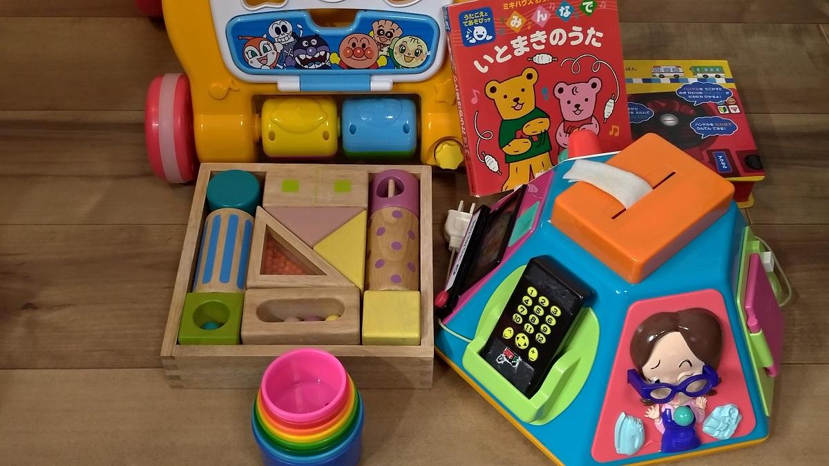 赤ちゃんに買って良かったおすすめのおもちゃ5選(生後~1歳)