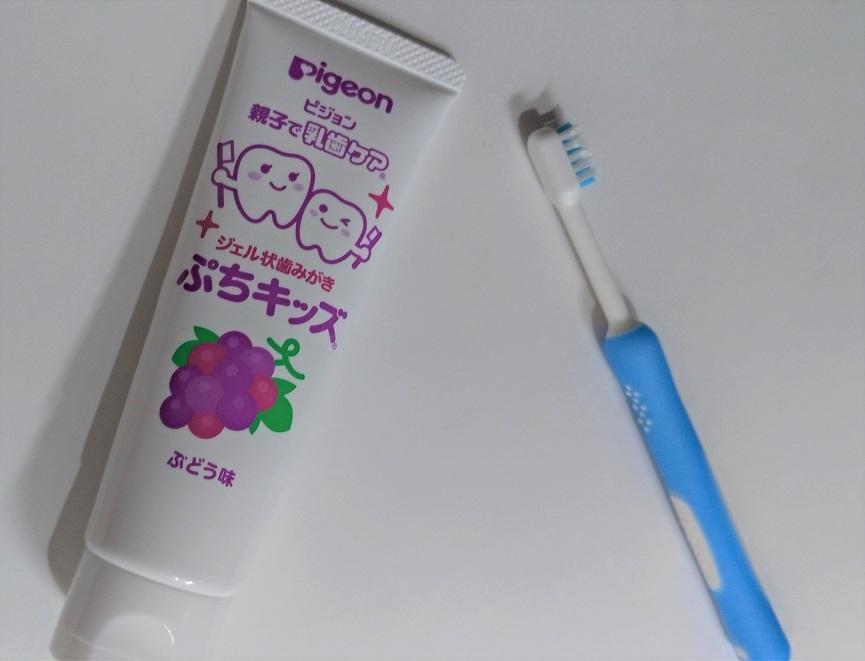 ピジョン親子で乳歯ケア歯磨き粉