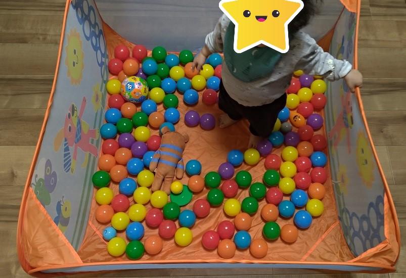 トイザらスボールプール9
