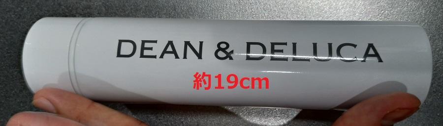 GLOW82020年月号付録DEAN&DELUCA水筒4