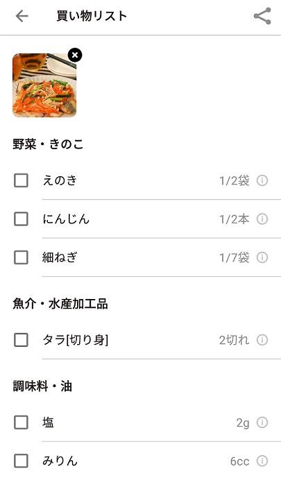 デリッシュキッチン3