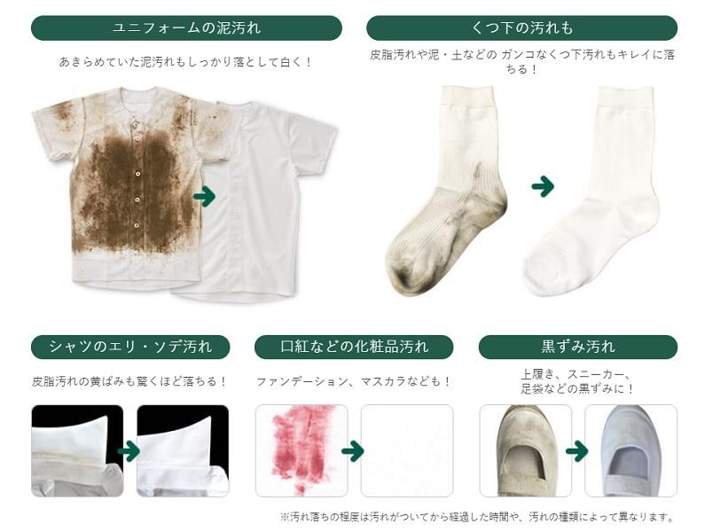 ウタマロ石鹸7